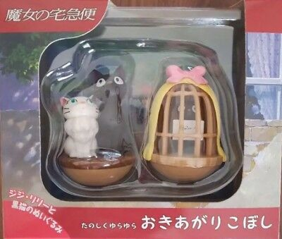 NEW Studio Ghibli Kiki's Delivery Service Daruma Doll Figure Box from JPN F/S