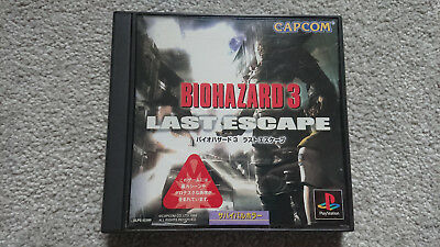 BIOHAZARD 3 LAST Escape (Resident Evil 3) - Japanese Playstation 1