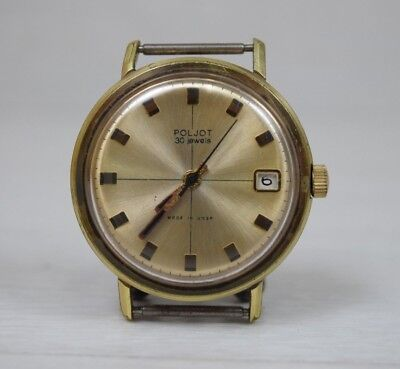 Antique Collectible Automatic USSR POLJOT 30 Jewels Wristwatch Watch Gold Plated