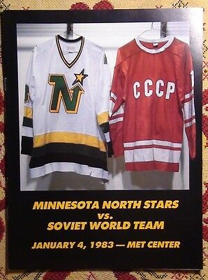 Programme friendly match Minnesota North Stars - USSR 1983