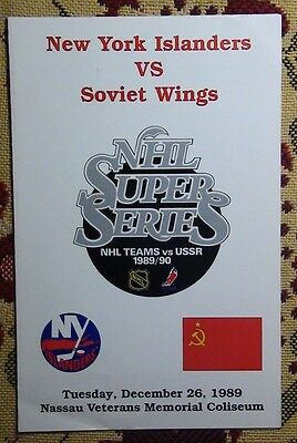 Programme friendly match New York Islanders - Krylya Sovetov Moscow 1989