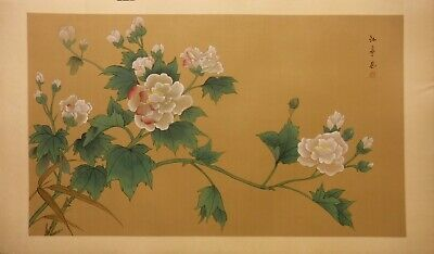 "FL118 peonies and bamboo – Chinese painting on silk 31""x18½""/26¼""x15½"""