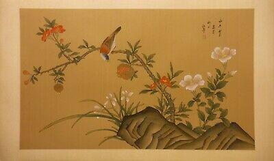 "FL121 hibiscus pomegranate bird – Chinese painting on silk 31""x18½""/26¼""x15½"""