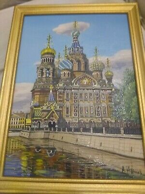 Original Signed Russian Oil Painting Cathedral Church Building Castle Cityscape
