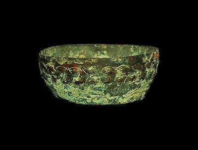 Aphrodite- Ancient Roman Decorated Bronze Dish