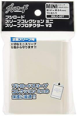 Character Guards Card Game Over Sleeve 80CT Mini Mat S 80CT Collection BSP-04