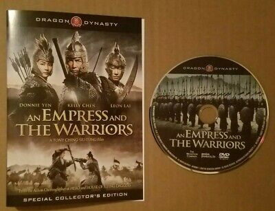 An Empress and the Warriors DVD **DISC & ARTWORK ONLY** NO CASE.  VERY GOOD
