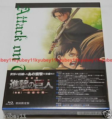 Attack on Titan Part 2 Wings of Freedom Limited Edition Blu-ray CD Booklet Japan