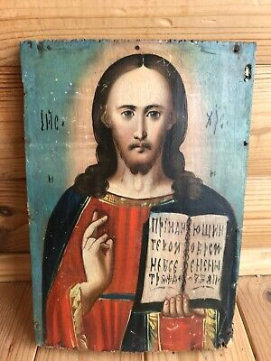 """Antique 19c Russian Hand Painted Wood Icon """" Christ Pantocrator"""""""