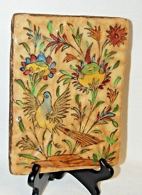 Antique Persian Middle Eastern Hand Decorated Ceramic Tile