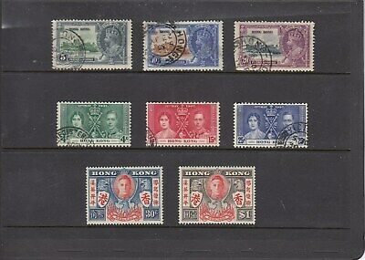 Hong Kong KGV 1935 Jubilee Stamps/KGVI 1937 Coronation1946 Victory Stamps.MLH