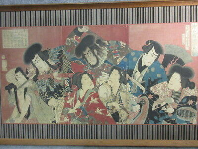WOODBLOCK PRINT JAPANESE PAINTING Ukiyoe OLD Antique Picture KABUKI Japan 500a