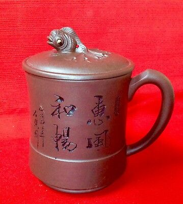 Vintage Chinese Yixing, Gong Fu Mug With Wobble Eye Koi Carp To Lid & Strainer