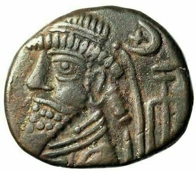 """King of Elymais: Orodes I AE Tetradrachm """"Busts"""" 1st-2nd Century AD"""