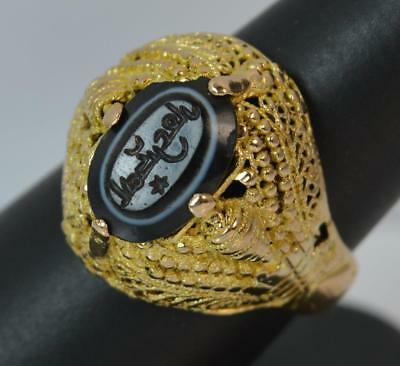 Antique Kufic Intaglio Agate Seal 18ct Gold Ring d0748