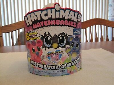 "Hatchimals Hatchibabies Boy Or Girl ""Koalabee""--Walmart Exclusive--New"