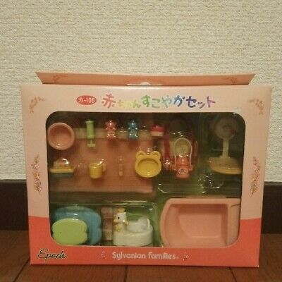 Sylvanian Families Calico Critters Baby Healthy Set Accessory Epoch Japan