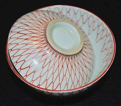 18-0002, Antique Japanese Rice Bowl with lid, Imari, Chawan, Sometsuke, Japonais