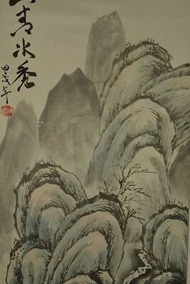 CHINESE PAINTING LANDSCAPE HANGING SCROLL Asian art China OLD z73