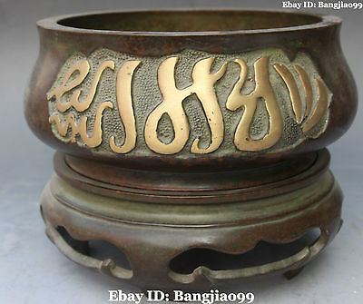 """9"""" Marked Chinese Purple Bronze Gilt Carving Islam Incense Burners Censer Statue"""