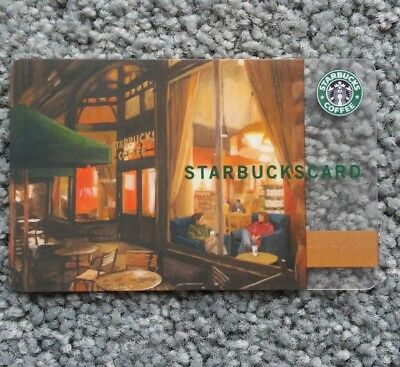 STARBUCKS Used gift card Circa 2007 Collectible Value Only