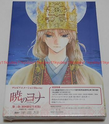New Akatsuki no Yona of the Dawn Vol.3 Limited Edition Blu-ray CD Booklet Japan