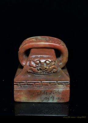 5.8cm collect China natural Shoushan Stone Handmade Beast seal sculpture ABCC