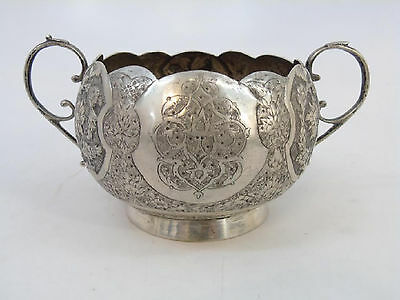 Antique Persian Silver Hand Chased handled bowl, marked