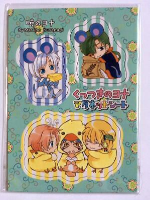 2017 Akatsuki no Yona / Yona of the Dawn Character Magnet Sheet Japan FS