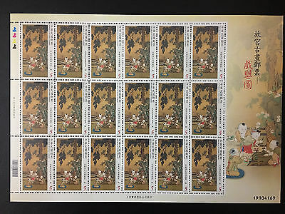 Taiwan S604 SC4168-72 Children at Play Ancient Paintings Full Sheet, MNH