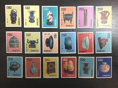 Taiwan 1961 特19 (SC1290-1307) National Palace Museum Art Treasures MNH Set