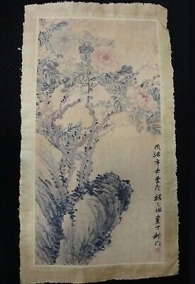 "Vintage Large Chinese Paper Hand Painting Flowers Marked ""ZhaoZhiQian"""