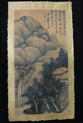 "Beautiful Old Large Chinese Paper Painting Scenery ""GongXian"" Marks"