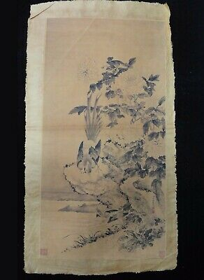 "Very Large Chinese Vintage Paper Painting Birds Flowers Marked ""XuYang"""