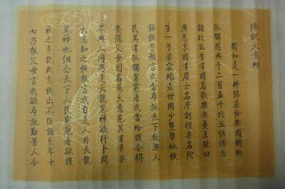 """Old Chinese Long Scroll Calligraphy Buddhist Scriptures """"WangShiMin"""" Mark"""