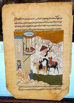 Antique Safavid Shahnameh Islamic Persian Painting Manuscript 1800 Ad