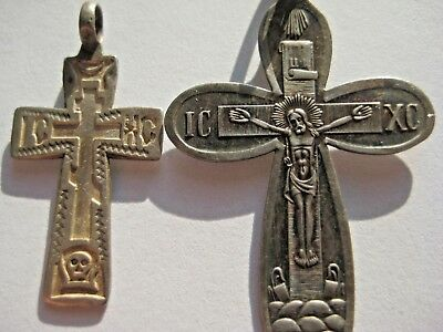XIX century ANTIQUE RUSSIAN SILVER 84 ORTHODOX CROSS