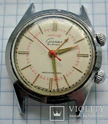 POLJOT SIGNAL 1MChZ SOVIET RUSSIAN USSR ALARM Watch 18 Jewels