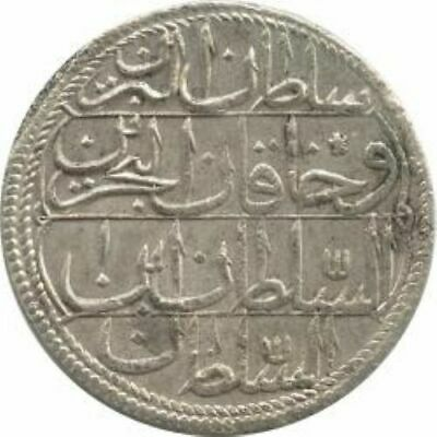 Antique Coin Turkey Ottoman Empire 1Piastre AH1187