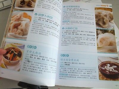 191 Chinese Dim Sum Dinner Home Party Snack Food Dish Receipe Cook Book A2