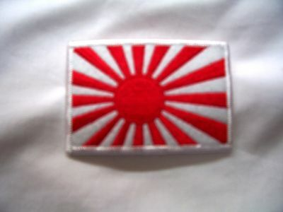 Toppa Patch Termoadesiva Bandiera Giappone Militare Japan Military Army Flag
