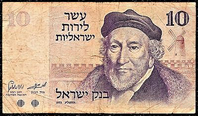 Israel 10 Lirot P 39 a 1973 UNC Sir Moses Montefiore free shipping