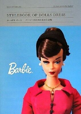 Barbie STYLEBOOK OF DOLLS DRESS Art Book 2008