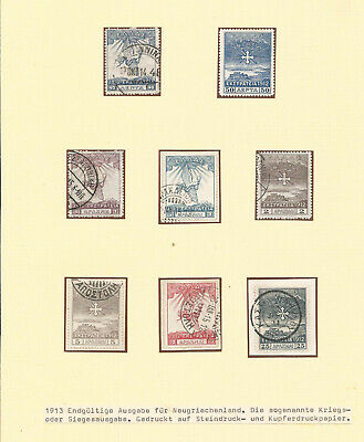GREECE 1913 SET SG;252-67 FINE USED SHADES ON 2 ALBUM PAGES Cat £870 +