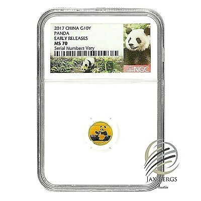 2017 1 Gram Chinese Gold Panda 10 Yuan NGC MS 70 Early Releases