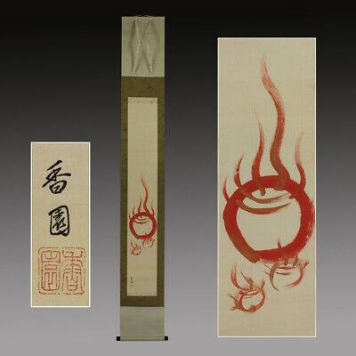 JAPANESE PAINTING HANGING SCROLL Japan Red Gem Antique PAINT Pearl PICTURE 815h