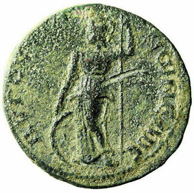 "Valerian I AE29 of Augusta in Cilicia ""Athena, Shield & Spear"" VF"