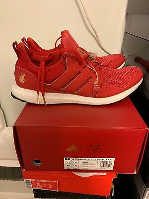 0ae432a324d91 ADIDAS ULTRA BOOST UN Chinese New Year Eddie Huang CNY Sz 13 ...