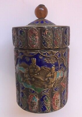 Chinese Brass & Enamel Lidded Jar China Antique Trinket Box Cloisonné