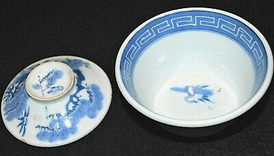 121-0136, Antique Japanese Rice Bowl with lid, Chawan, Sometsuke, Japonais
